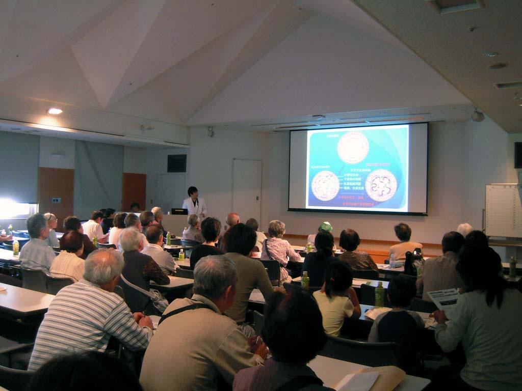 昭和大学が平成25年度春期公開講座「暮らしと健康」を開催