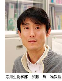 東京工科大学が8月3日に「第7回 高校生のための応用生物実験講座」を開催――実験好きの高校生を募集