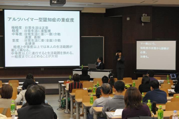 昭和大学病院が6月29日に「聴覚障害者の医療講演会」を開催――聴覚障害者が聴講できる市民公開セミナー