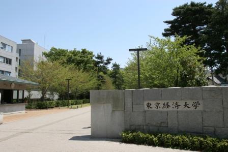 東京経済大学がシニア向けの大学院、研究生制度を設置――社会で長年築いた経験や知識を追究