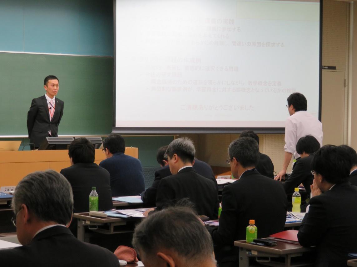 金沢工業大学が高等学校教員・大学教職員・教育関係者を対象に第16回数理工教育セミナー『高大接続と数理教育の質的向上を目指したICTの活用』を開催