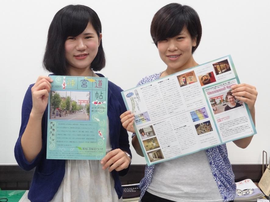 立命館大学の学生が平安神宮の鳥居を望む神宮道商店街のPR「かわらばん」を制作 ~9月5日に創刊号を発行