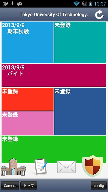 東京工科大学メディア学部が、演習でスマートフォンのアプリ開発ができる授業「スマートサービスデザイン」を開始