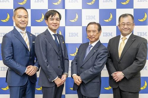 関西学院大学と日本IBM 「AI活用人材育成プログラム バーチャルラーニング版」を企業、自治体、大学向けに提供開始 ~ 2024年度に受講者を年間5万人へ AI人材の創出に貢献