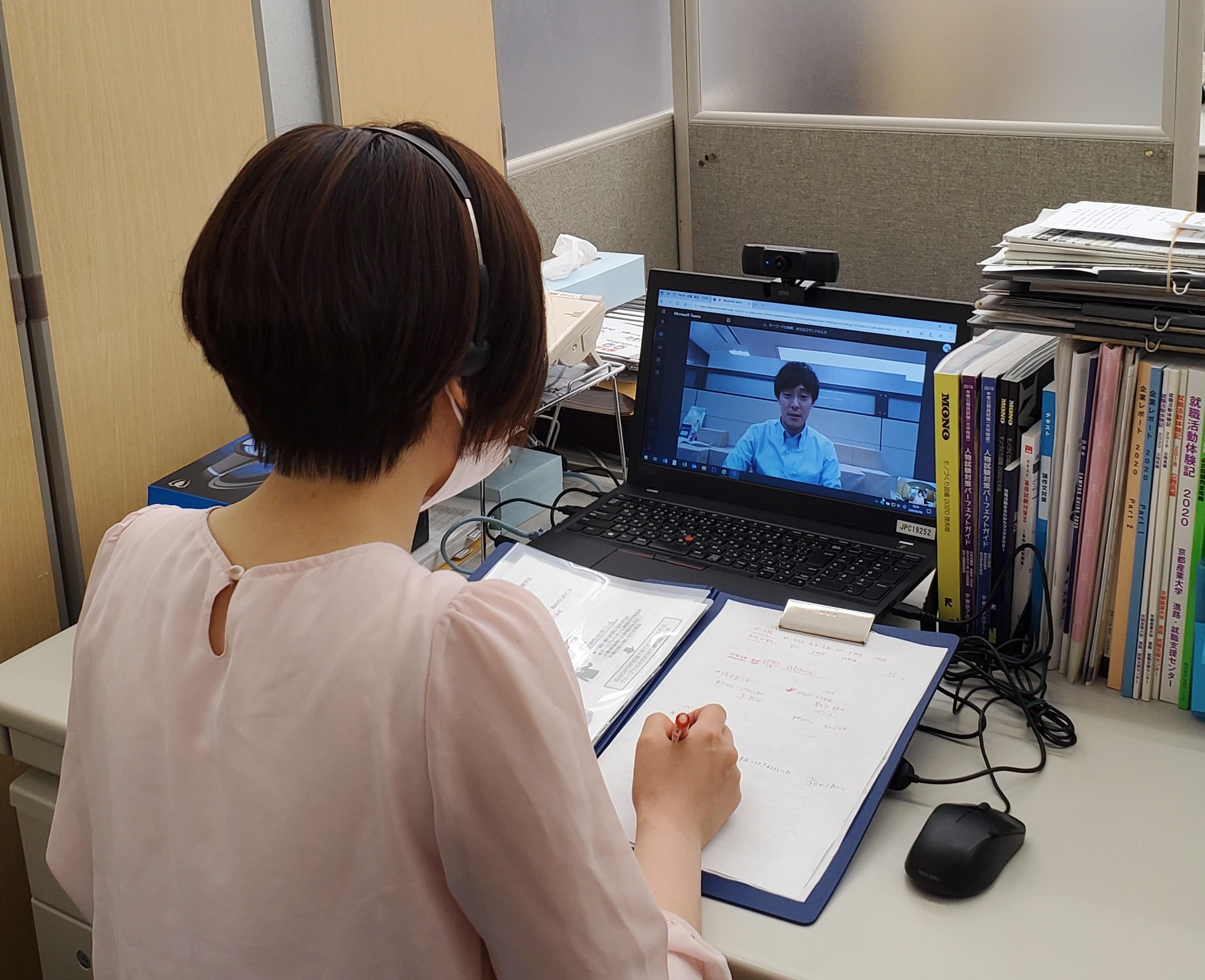 就職に強い京都産業大学!オンラインでも一人一人にきめ細かいサポートで、就職活動中の学生を全力で支援