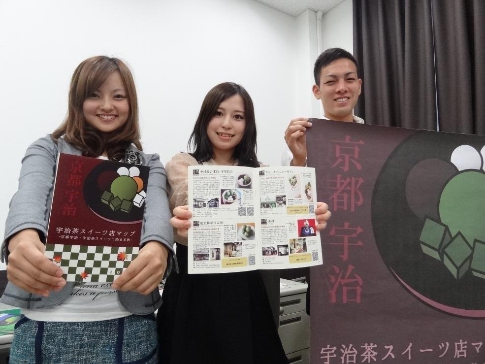 食欲の秋を宇治で楽しむ「宇治茶スイーツ店マップ」を経済学部の学生たちが作成、10月21日に発行――立命館大学