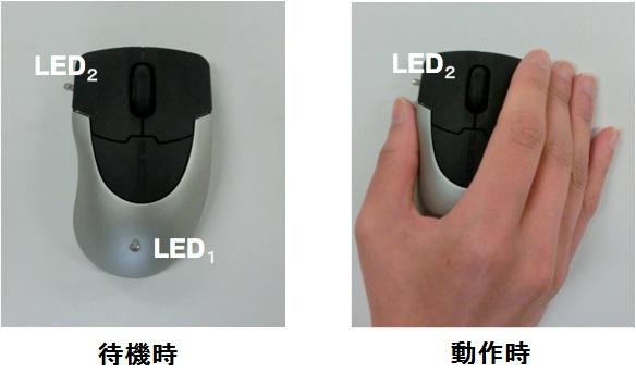 立命館大学理工学部 道関隆国教授の研究グループがLED発電を用いたゼロ待機電力起動回路を世界で初めて開発
