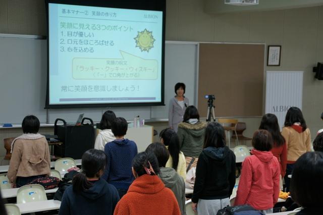 大阪国際大学が、女子学生対象の就活マナーメイク講座を高級化粧品メーカー「アルビオン」に委託