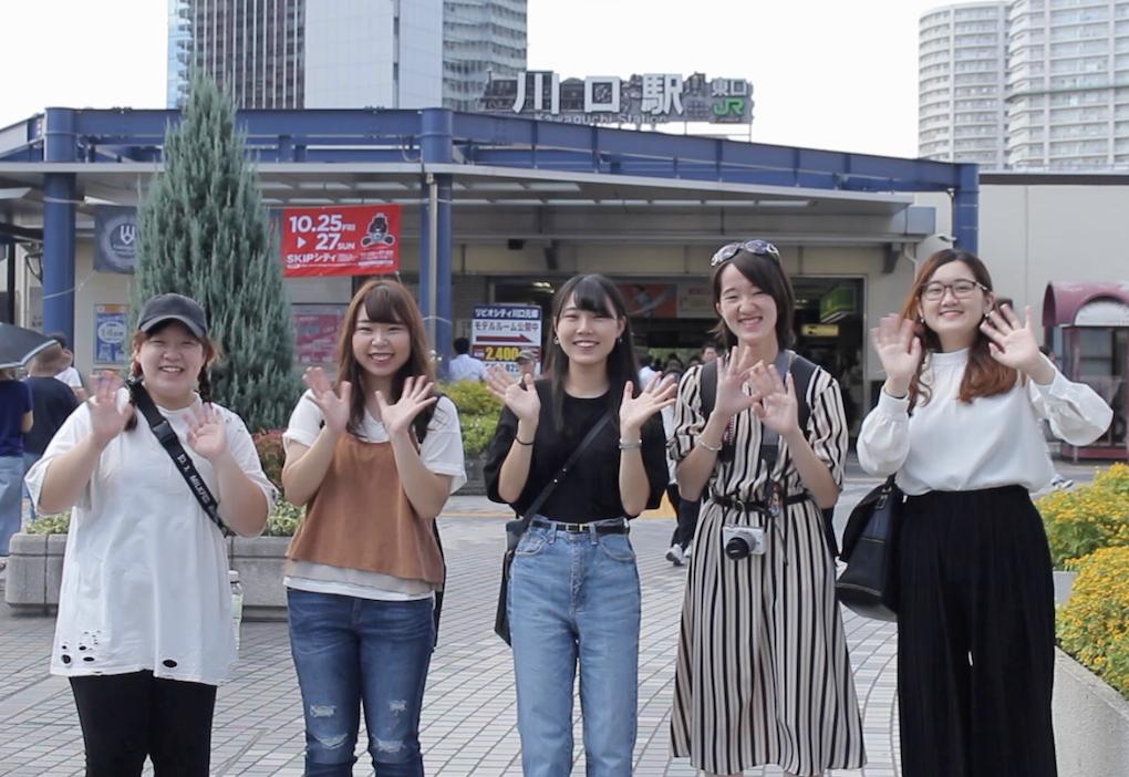 川村学園女子大学 観光文化学科の学生が企画・運営に携わる川口駅の「駅からハイキング」開催