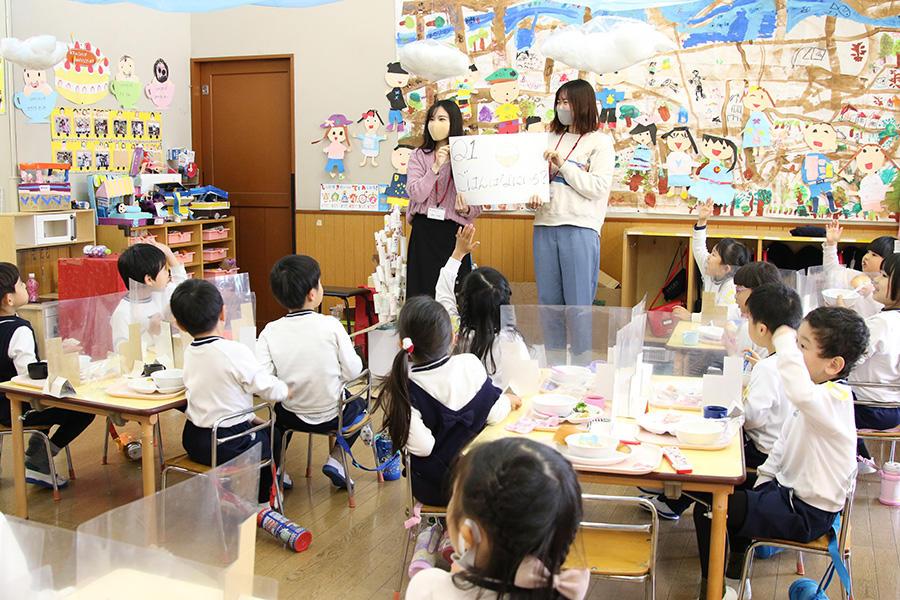 ■寒さに負けない丈夫なからだづくりを応援■栄養士を目指す学生が幼稚園の給食メニューを開発・食育指導を実施