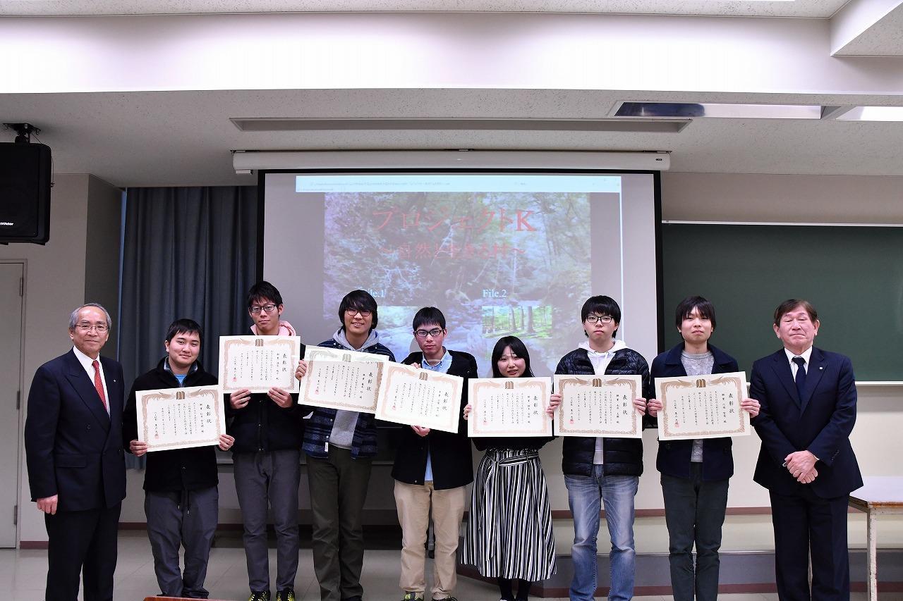 大阪工業大学生が奈良県川上村のPRに協力 若者の感性を生かしたウェブコンテンツを制作
