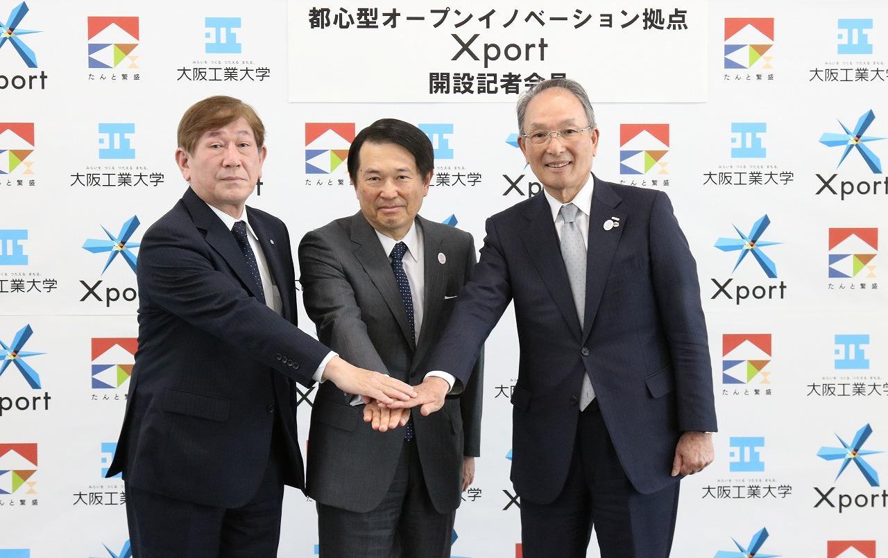 大阪工業大学と大阪商工会議所がタッグ -- 梅田キャンパスに都心型オープンイノベーション拠点「Xport」を開設