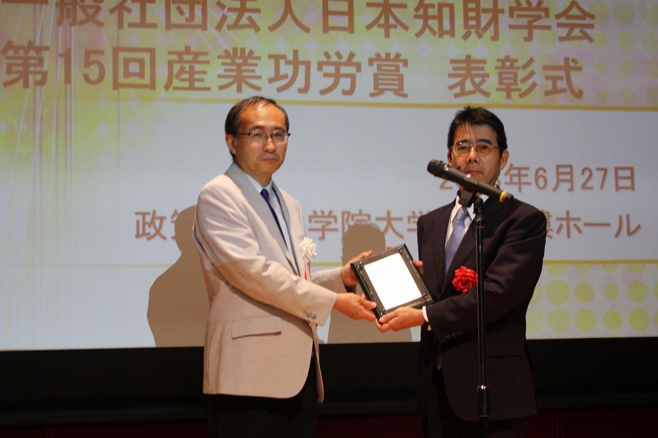 日本知財学会から大学初の産業功労賞を受賞 -- 大阪工業大学