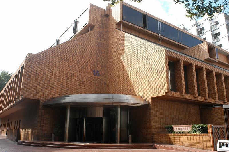 <新型コロナウイルスによる入構禁止措置が続く中、図書の貸出配送サービスを開始>学生を対象に送料は無料!神奈川大学図書館が所蔵資料の自宅配送による貸出を開始。