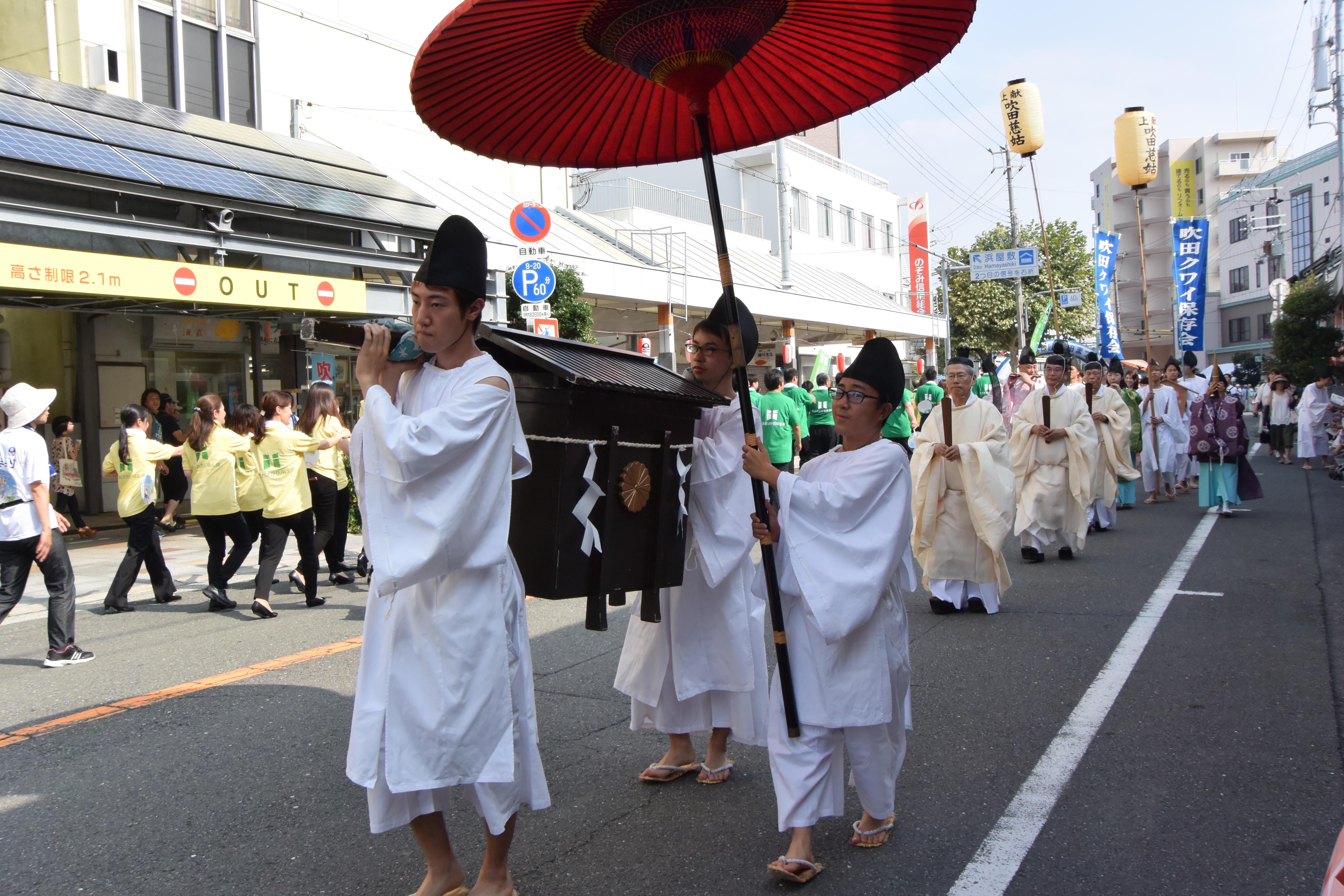 なにわの伝統野菜「吹田くわい」の献上行列を7月29日(日)の吹田まつりで再現 -- 大阪学院大学