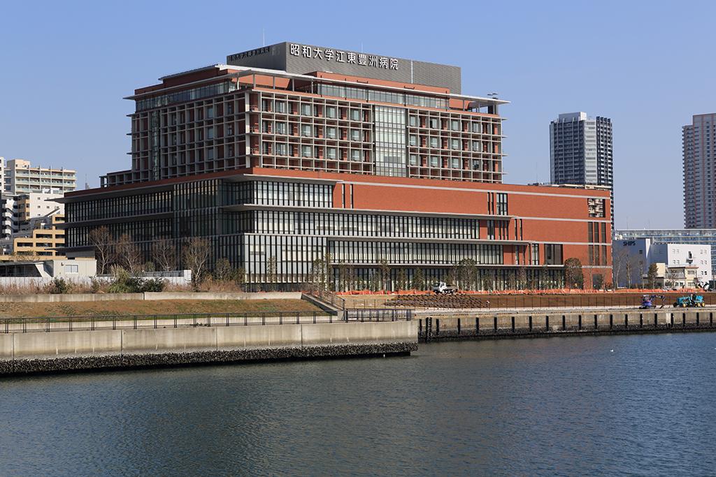 昭和大学江東豊洲病院が江東区豊洲地区に開院――「女性とこどもにやさしい医療」を提供