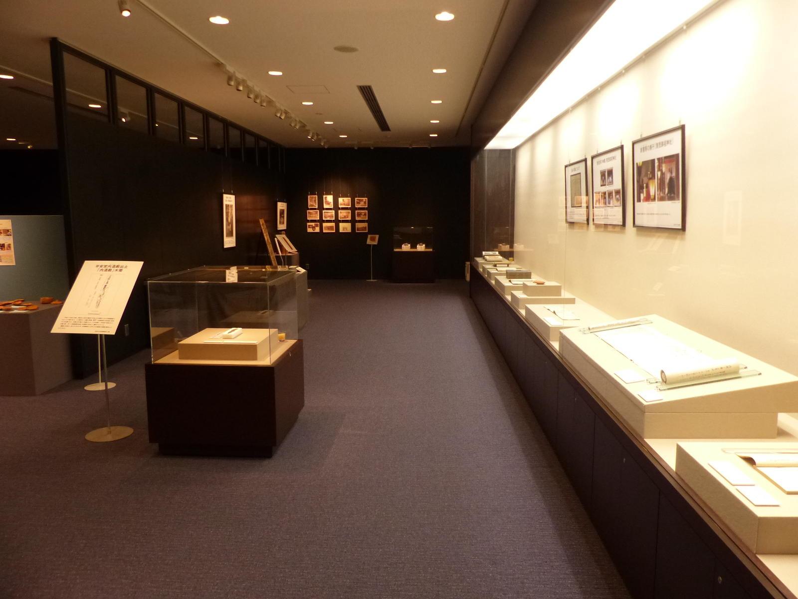 【京都産業大学】ギャラリー企画展「新嘗祭と歳旦祭 -- 酒と神事の関わりを読み解く -- 」開催