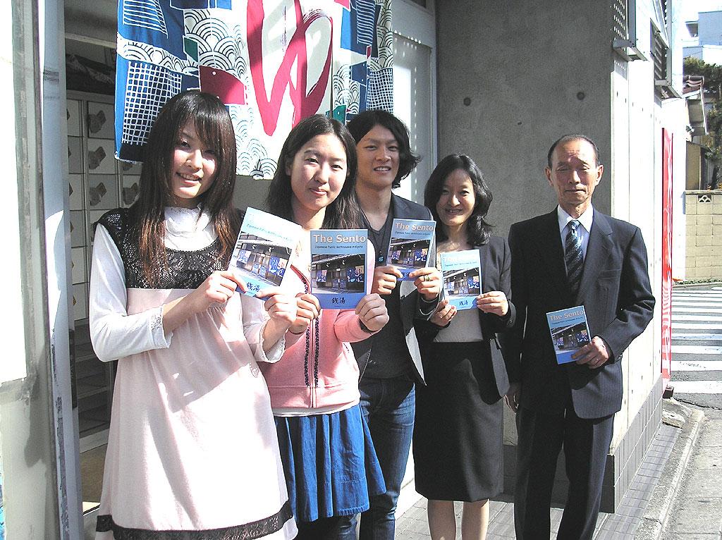 立命館大学政策科学部 地域貢献型英語教育プログラム「Decoding Kyoto」 ~受講学生が「The Sento(銭湯):Japanese Public Bathhouses in Kyoto」を発行