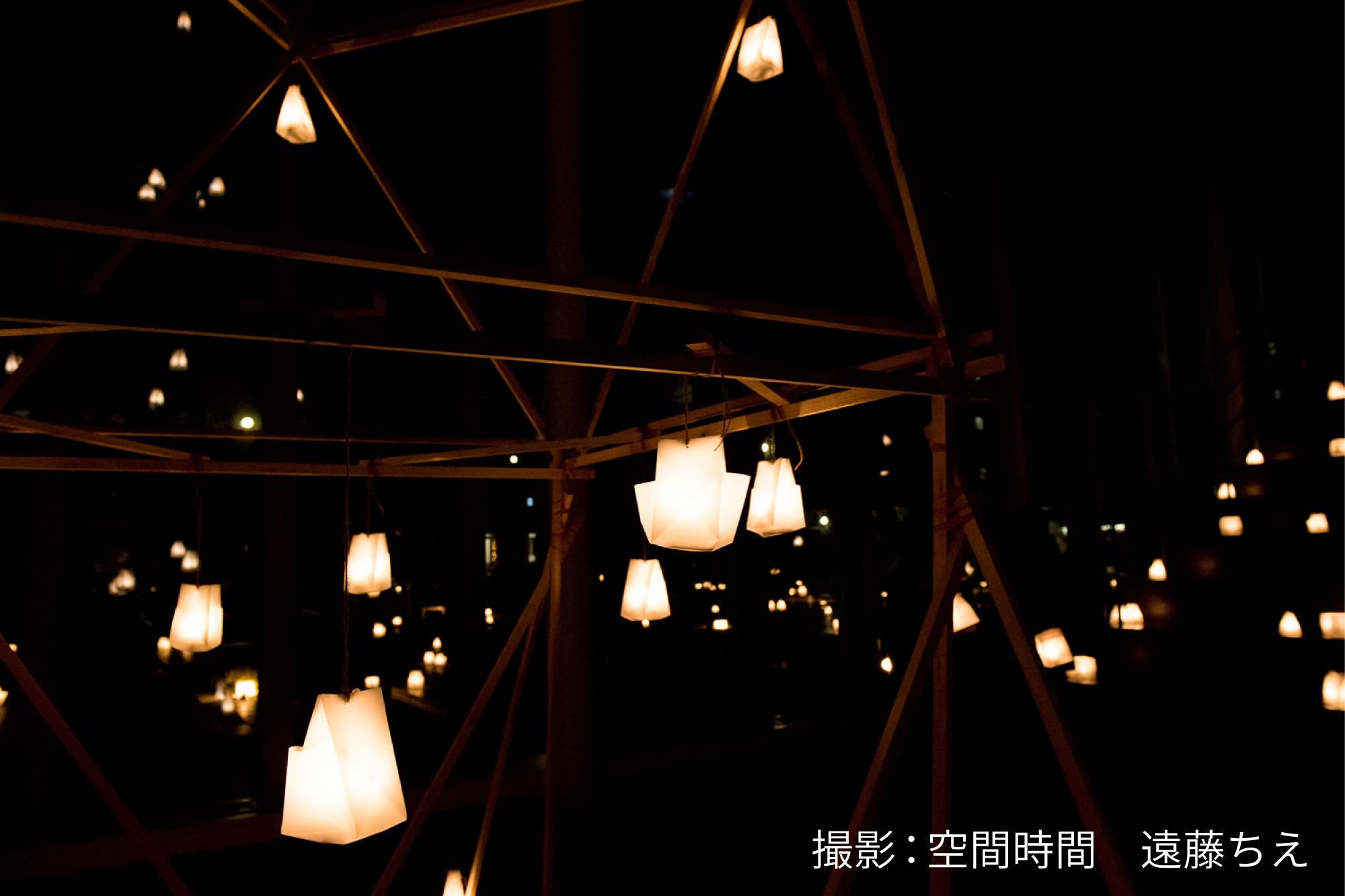 実践女子大学  学生のアイデアでキャンパスを照らすライトアップイベント「光の庭」2018 開催at日野 この場所でこんな景色が見られるなんて、知らなかった。