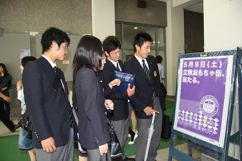 立教学院が創立135周年記念企画「デザインポスタープロジェクト」を開催