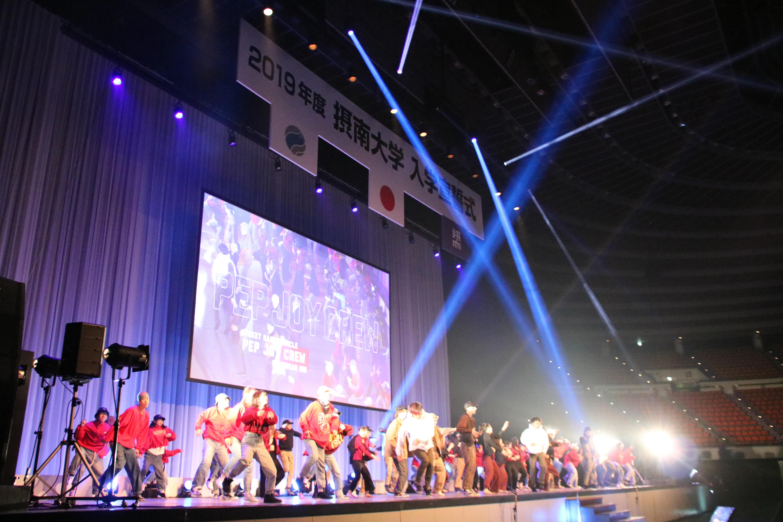 入学宣誓式と新入生歓迎行事を大阪城ホールで対面実施 保護者・昨年度入学生向けにライブ配信も --  摂南大学