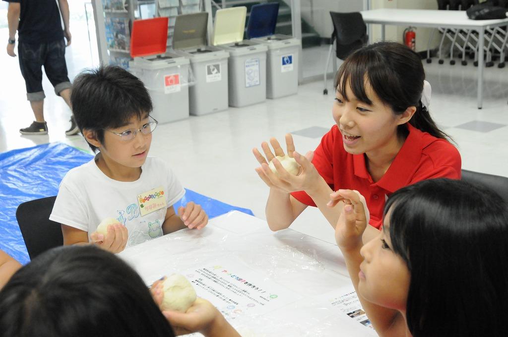 8月3日、「どぼじょ」による体験教室を開催――関東学院大学