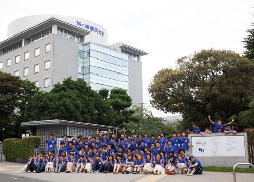 神奈川大学がオープンキャンパスをニコニコ動画でLIVE中継