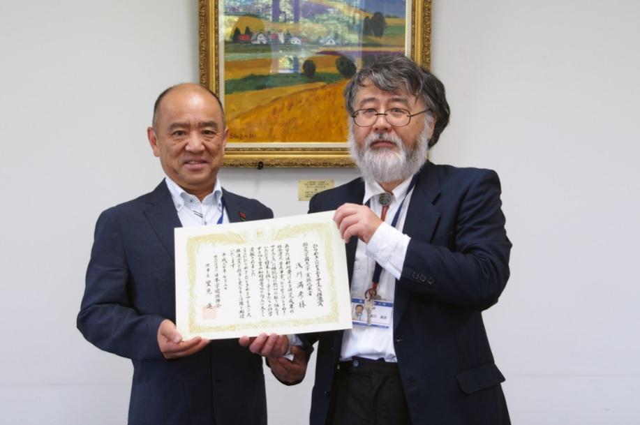 酪農学園大学獣医学群の浅川満彦教授が、日本学術振興会「平成30年度ひらめき☆ときめきサイエンス推進賞」を受賞 -- 野生動物の保護について病気の解明を通して学ぶプログラムが評価