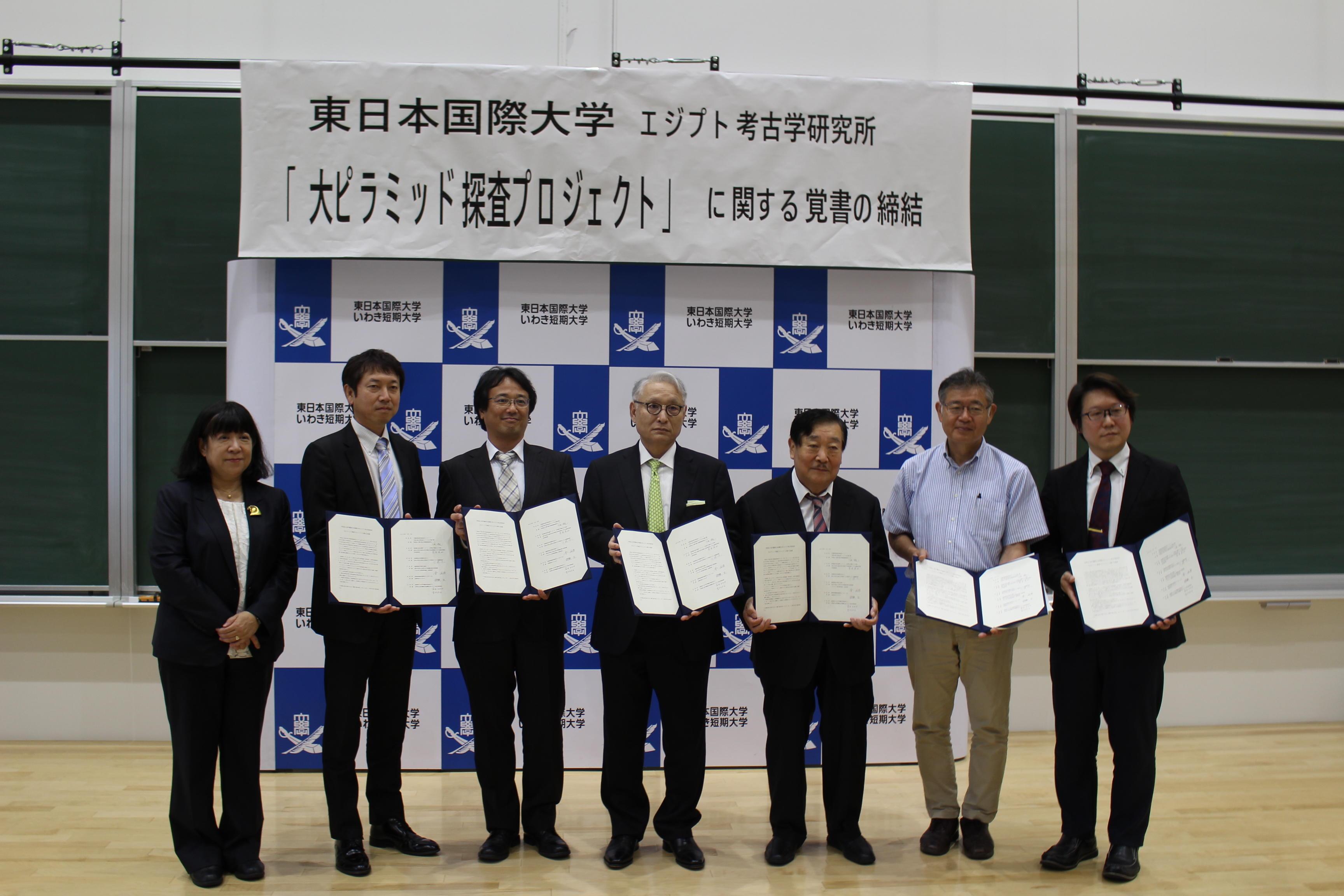 東日本国際大学エジプト考古学研究所が「大ピラミッド探査プロジェクト」の記者発表と研究発表会を開催 -- 東京大学など4大学の研究室・研究センターなどと連携