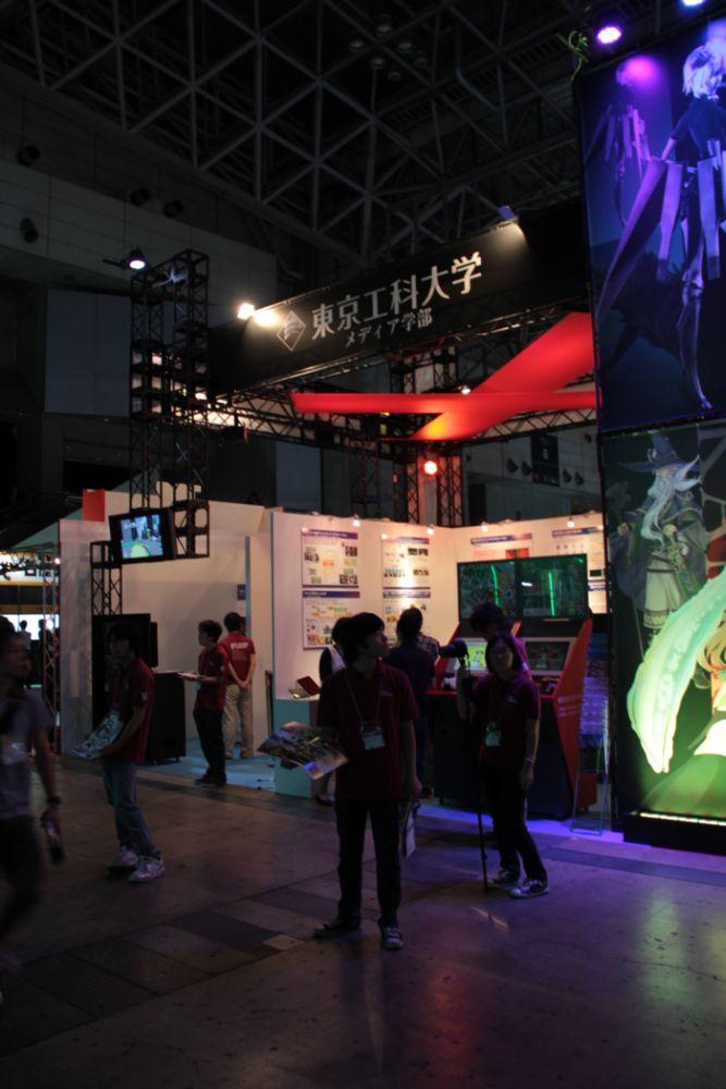 「東京ゲームショウ2014」に出展――東京工科大学メディア学部