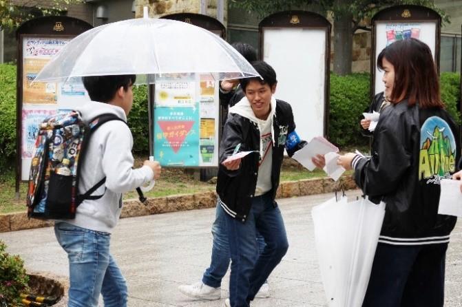 ◆関西大学が20歳未満飲酒防止啓発キャンペーンを実施◆さらば、飲み会コール!地域と協働して適正飲酒を呼びかける!