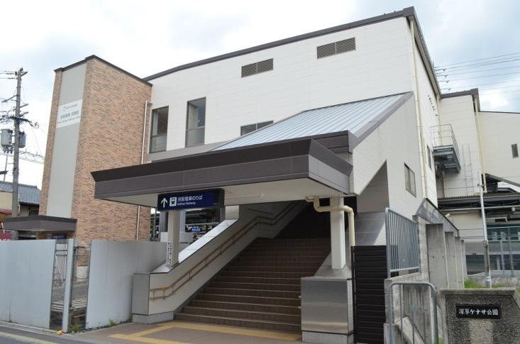 京阪電車「深草」駅が駅名変更 「龍谷大前深草」駅誕生 龍谷大学は、さらに地域に開かれた大学を目指します〈2019年10月1日(火)より〉
