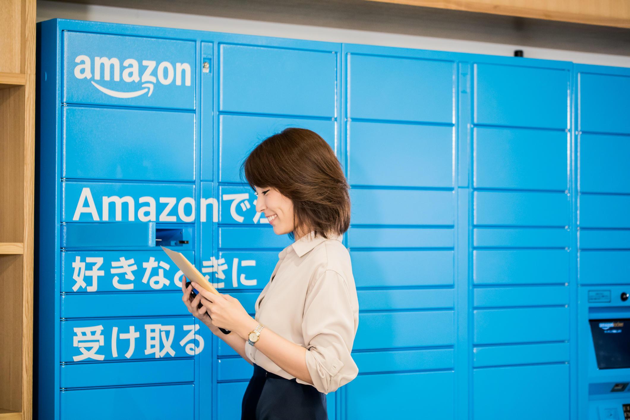 日本初・Amazon Hub ロッカーを昭和女子大学のキャンパス内に設置