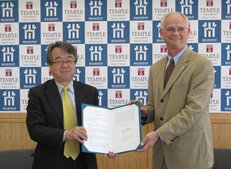 テンプル大学ジャパンキャンパスが東北公益文科大学と基本協定を締結、「総合力を養う」夏期英語プログラムを提供
