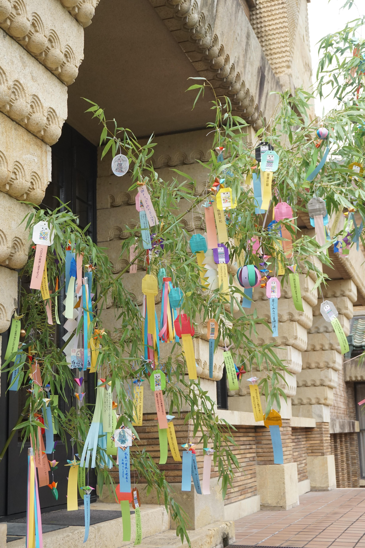 武庫川女子大学甲子園会館は、七夕に託す願い事をWebで募る「星に願いを@甲子園会館2021」を開催しています