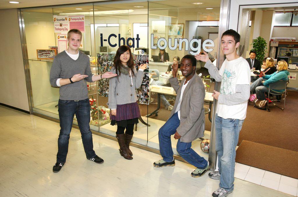 """キャンパス内の異文化交流施設""""I-Chat Lounge""""企画イベント""""International Week""""開催!――大阪学院大学"""