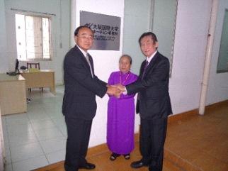 大阪国際大学が、ベトナム・ホーチミン市のホンバン国際大学にホーチミン事務所を設立