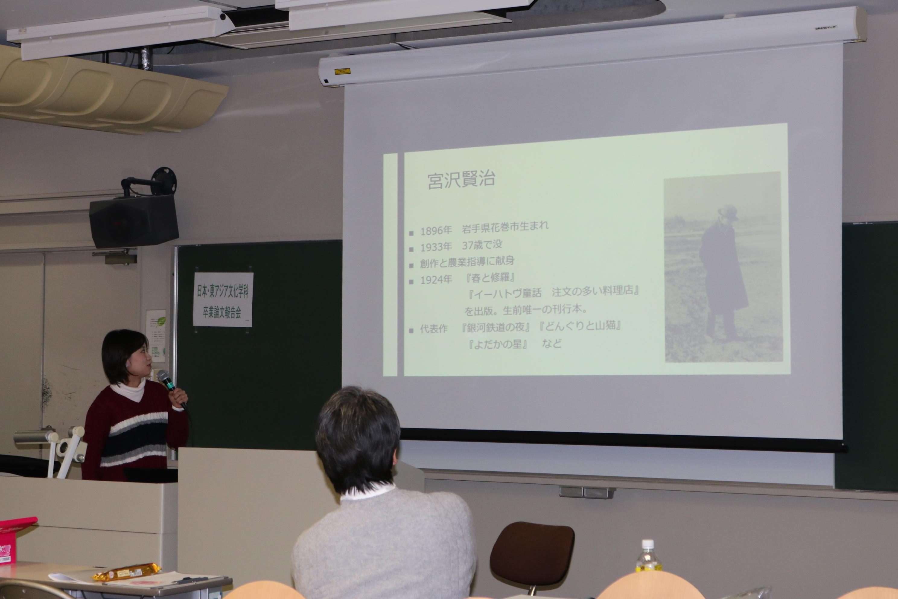 【武蔵大学】1月30日(水)4年間の学びの集大成を一般公開! 人文学部「卒業論文報告会」