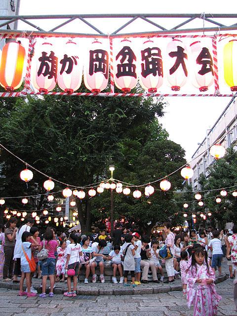 昭和大学と地域の交流――「第22回 昭和大学旗が岡盆踊り大会」を7月31日(金)・8月1日(土)に開催