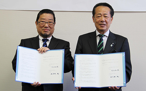 日本工業大学と杉戸町が包括的連携協定を締結