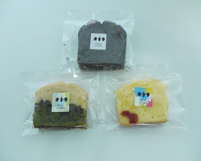帝京平成大学が新宿高島屋第8回「大学は美味しい!!フェア」に初出展!~障害者就労支援施設との共同開発のロコモティブシンドローム対策パウンドケーキを出展