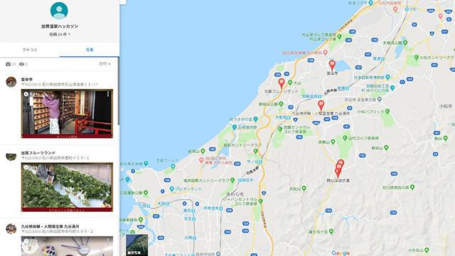 金沢大学の学生が加賀市の観光動画アプリを開発 -- 地方創生 IoT×動画マーケティングハッカソン