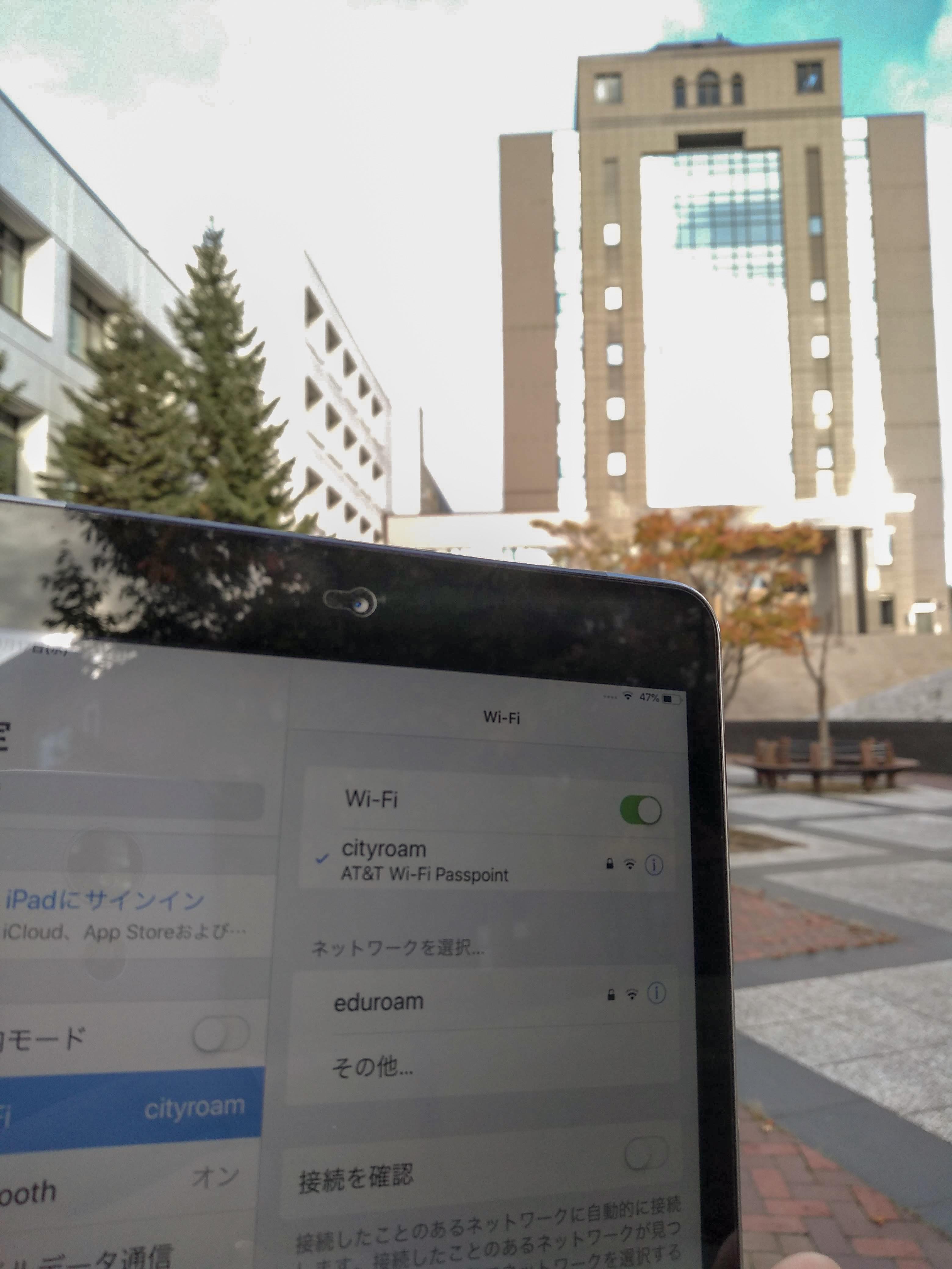 【札幌学院大学】キャンパスと市街地の無線LANの相互接続実証実験を開始~地域住民も利用可能な仕組み構築に向けて~