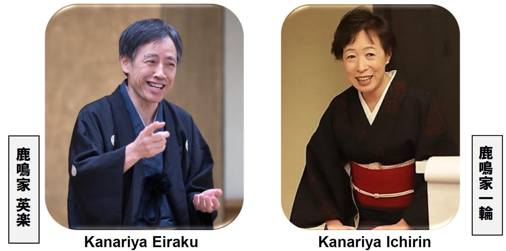 神田外語グループ 神田外語キャリアカレッジが9月24日に''English Rakugo Show''(英語落語)を開催
