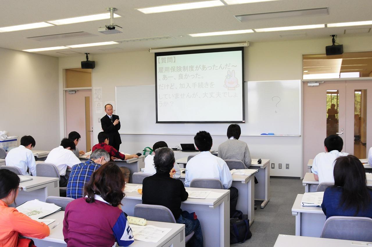 関東学院大学が「高校生のための法学講座」を開催 ~あなたの権利、どう守る?~
