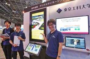 東京工科大学メディア学部が6月10~12日開催の「デジタルサイネージジャパン2015」に出展 -- 産学・地域連携で取り組む「まちづくりサイネージ」などを紹介