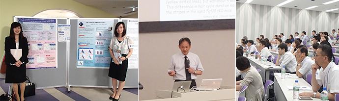 東京工科大学応用生物学部が8月24日に「先端化粧品科学シンポジウム -美肌と化粧品-」を開催