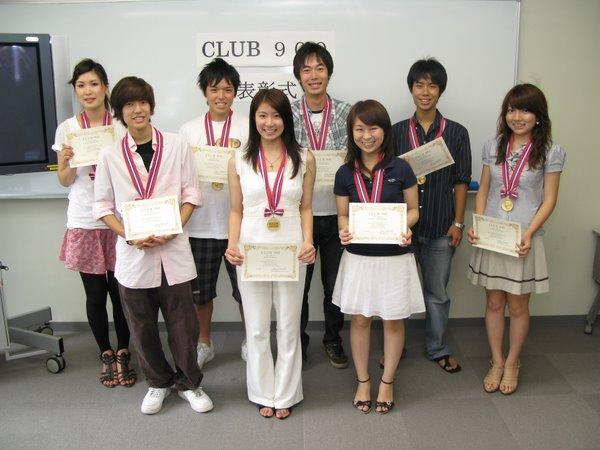 立教大学経営学部が、TOEIC 900点以上取得の11名を表彰 ~TOEICで優秀な成績を修めた学生を表彰する『クラブ900』制度を導入~