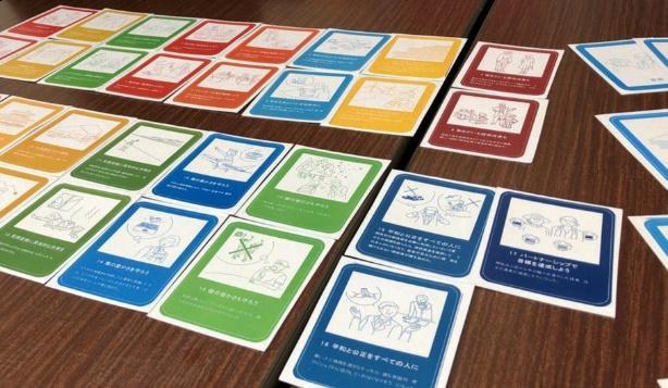 世界初のSDGsに関するクラウド型カードゲーム「THE SDG Action cardgame『X(クロス)』」のクラウドファンディングが約332%の達成率で達成。達成記念イベントを開催。 -- 金沢工業大学