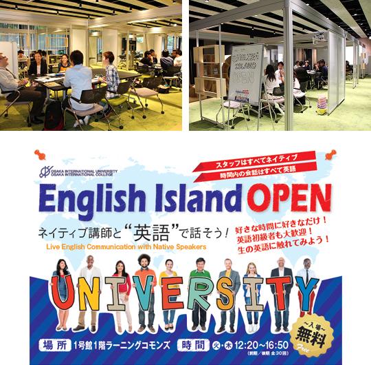 ネイティブ講師と英語を話す大阪国際大学・短期大学部の英会話スペース「English Island」が学生に人気